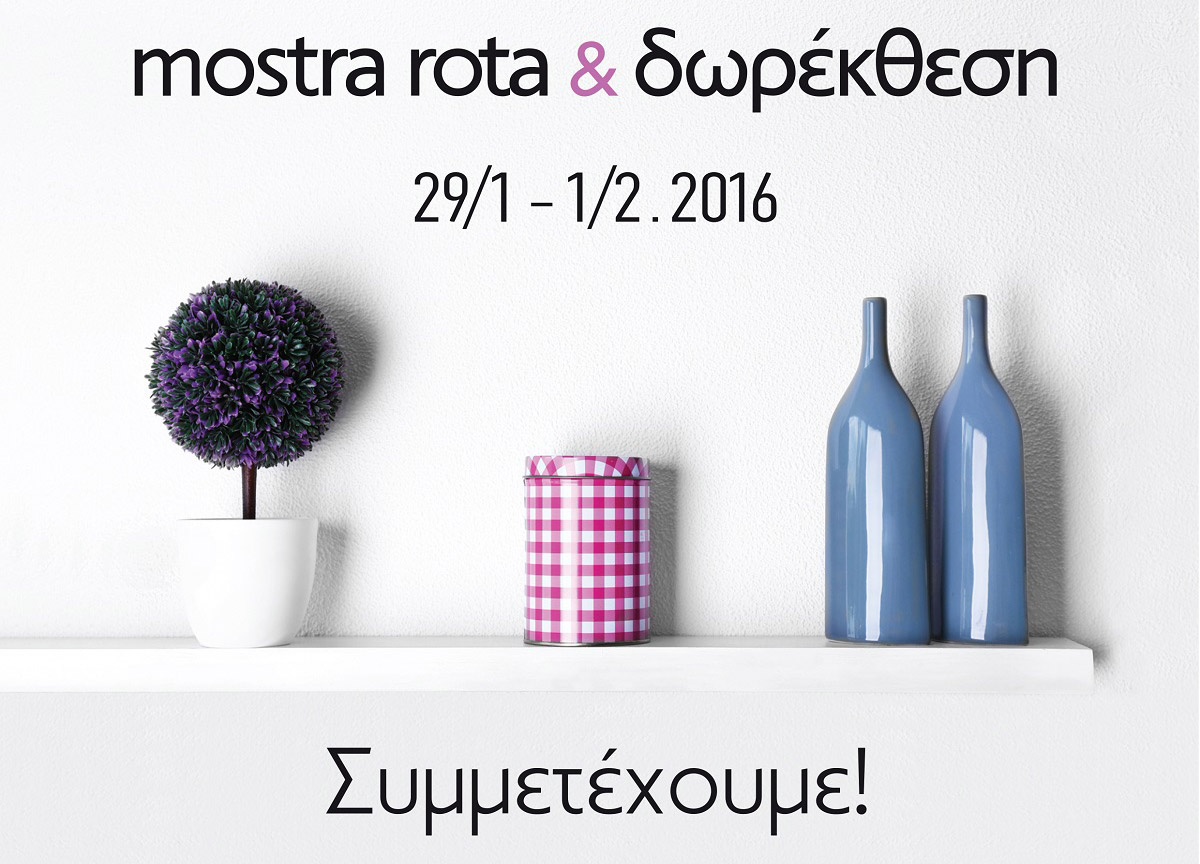 Participation in trade fair mostra rota & doroekthesi
